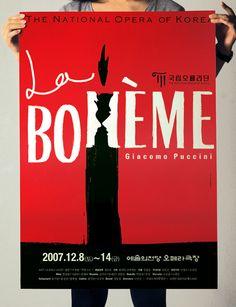 la boheme poster - Pesquisa Google The National, Nostalgia, Opera Music, Photography Illustration, Concert Posters, Orchestra, Opera House, Singing, Typography
