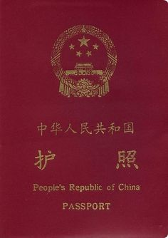 If you are citizen of China, download ARLOOPA app, scan your passport cover and be the part of wonderful and magic world