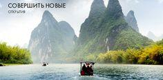 Компания Swiss Halley предоставляет услуги в одной из самых ярких и  динамически развивающихся отраслей: сфере туризма. myswisshalley.ru