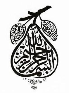 Calligraphie Arabe Vivante da Hassan Massoudy