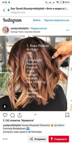 Good Hair Day, Love Hair, Great Hair, Redken Hair Color, Redken Hair Products, Redken Shades, Hair Color Formulas, Hair Color Techniques, Business Hairstyles