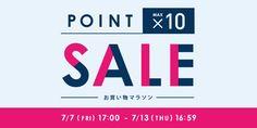 【楽天市場】お買い物マラソン_201707:SALONIAオフィシャルサイト