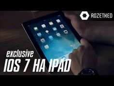 Exclusive: iOS 7 на iPad