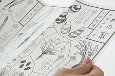 morinoie japanese rice packaging design vina kosasih