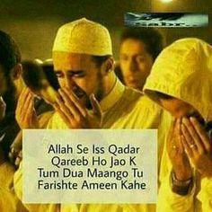 bakhsish ki dua mango bs - My CMS Islamic Phrases, Islamic Messages, Islamic Images, Islamic Love Quotes, Islamic Inspirational Quotes, Religious Quotes, Islamic Dua, Allah Quotes, Hindi Quotes