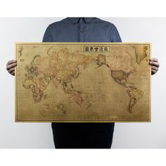 Large vintage style retro paper poster gifts 24 x 22 inch globe old large retro world map kraft paper paint vintage wall sticker poster art crafts maps bar cafe pub home decor 72x42cm jx 0021 25 gumiabroncs Image collections