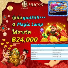 SG-Magic Lamp #Free100ไม่ต้องฝาก  #ฝากครั้งแรก100%  #Gclub168  #SLOT  #ยิงปลา #คาสิโน Easy Dinner Recipes, Easy Meals, Italian Buffet, Funny Pictures Of Women, Netflix Gift Card, Sinigang, Laundry Room Wall Decor, Cyberpunk Girl, Get Gift Cards