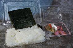 【画像】大阪の激安店「スーパー玉出」の弁当wwwwww