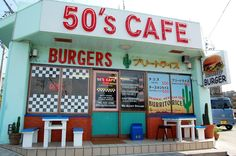 50's Cafe Uruma City Okinawa. Info in Okinawa Hai!