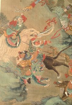 detail - Chinese Qing Dynasty Scroll with Hunters & Mystical Beasts Traditional Paintings, Traditional Art, Chinese Armor, Asian Artwork, Chinese Emperor, Ancient China, Qing Dynasty, Chinese Painting, Religious Art