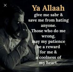 Sabr Islam, May I, Save Me, Patience, My Heart, Hate, Give It To Me