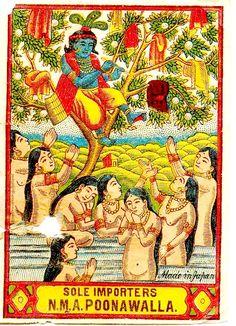 Krishna matchbox