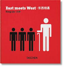 Image result for yang liu east meets west