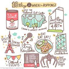 10 coisas para fazer em Roppongi