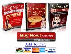 Chinese Dating and Marriage Secrets Exposed