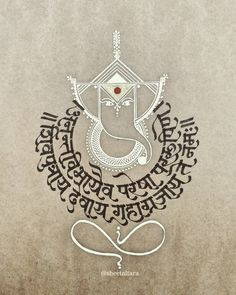 No photo description available. Ganesha Drawing, Lord Ganesha Paintings, Ganesha Art, Shri Ganesh, Marathi Calligraphy, Calligraphy Art, Mantra Tattoo, Madhubani Art, Indian Folk Art