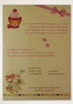 ΠΡΟΣΚΛΗΤΗΡΙΑ ΒΑΠΤΙΣΗΣ ΟΙΚΟΝΟΜΙΚΑ VINTAGE CUPCAKE ΚΟΡΙΤΣΙ - ΠΑΠΥΡΟΣ CRAFT - ΚΩΔ: VD124-TH Baptism Food, Vintage Cupcake, Baby Christening, Deco, Deko, Dekoration, Decoration, Decor