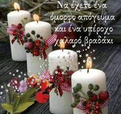 Pillar Candles, Happy Birthday, Rose, Anastasia, Happy Brithday, Pink, Urari La Multi Ani, Happy Birthday Funny, Roses