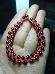 红绳之珠链♛原创 第8步 Bracelets, Jewelry, Fashion, Moda, Jewlery, Bijoux, Fashion Styles, Schmuck, Fasion