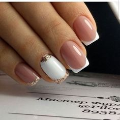French manicure version