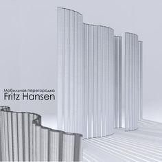 Мобильная перегородка. Fritz Hansen | Viper