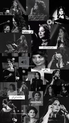 #نواليات#نوال_الكويتيه#خلفيات Beautiful Arabic Words, Arabic Love Quotes, Islamic Quotes, Arabic Poetry, Arabic Art, College Words, Tumblr Wallpaper, Wallpaper Quotes, Music Quotes