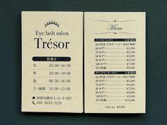 Trésor様 ショップカード COLORS(カラーズ) 山口県岩国市 広告、グラフィックデザイン、Webデザイン制作