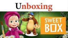 Открываем  SweetBox коллекция Маша и медведь
