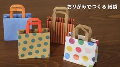 かんたん紙袋の折り方をわかりやすく。 【折り紙ORIGAMI】Paper Bag - YouTube