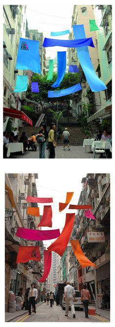 designed by 陳超宏(HK)