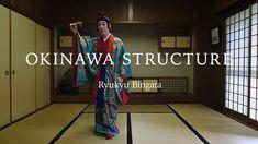 【Ryukyu Bingata】OKINAWA STRUCTURE Vol.1 - Resist-dye technique of Japan