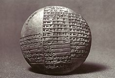 Circular Cuneiform tablet