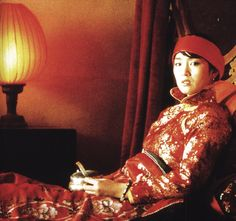 Epouses et concubines (Raise the Red Lantern), by Zhang Yimou, with Gong Li