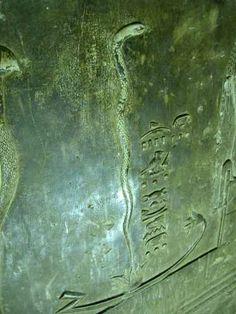 Temple d'Hathor - Denderah - crypte - un serpent émerge d'un lotus porté par une barque