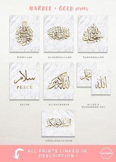 Set van 2 Allah Muhammad 8 x 10 typografie minimalistische image 2 Diy Poster, Printable Poster, Printable Wall Art, Alhamdulillah, Photo Islam, Bild Gold, Marble Gold, Islamic Wall Decor, Arabic Decor