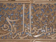 Decorative carving, Alhambra by Barry Cross