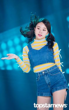 [HD포토] 트와이스(TWICE) 채영 머리 흩날리며 #topstarnews Nayeon, South Korean Girls, Korean Girl Groups, Stage Outfits, Cool Outfits, Rapper, Chaeyoung Twice, Dahyun, Pop Idol