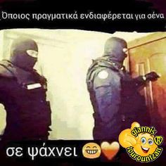Funny Shit, Funny Stuff, Funny Greek, True Words, Love Quotes, Poetry, Funny Things, Funny Things, Qoutes Of Love