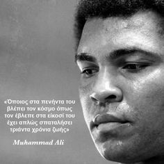 n Best Quotes Ever, Big Words, Muhammad Ali, Greek Quotes, Food For Thought, Einstein, Politics, Thoughts, Sayings