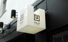 文字移植 - LogoLog | 街で見かけた気になるロゴマークを紹介