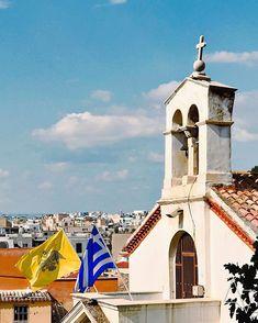 Χρόνια πολλά Ελλάδα Tower Bridge, San Francisco Ferry, Athens, Building, Travel, Viajes, Buildings, Destinations, Traveling