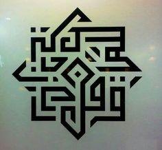 Ideas Tattoo Geometric Lines Colour Geometric Patterns, Islamic Patterns, Geometric Lines, Arabic Calligraphy Art, Arabic Art, Art Arabe, Tattoos Motive, Tattoo Fails, Arabic Pattern
