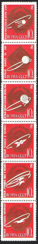 Yuri Gagarin Stamp USSR