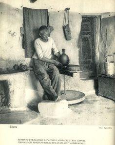 Ceramist in Syros island A very old greek profession. Old Greek, Greek Art, Old Photos, Vintage Photos, Greece History, Greece Photography, Photographs Of People, Athens Greece, Greek Islands