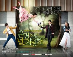 Fated to Love You Releases Adorably Charming Official Drama Posters   A Koala's Playground