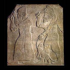Ancient Assyria, IRAQ