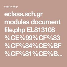 Computer organization assembly language pdf free download eclassh modules document filep el813108 ce99 fandeluxe Image collections