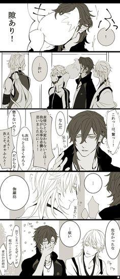 Shin Megami Tensei, Manga, Touken Ranbu, Akatsuki, Anime, Kawaii, Artist, Twitter, Board