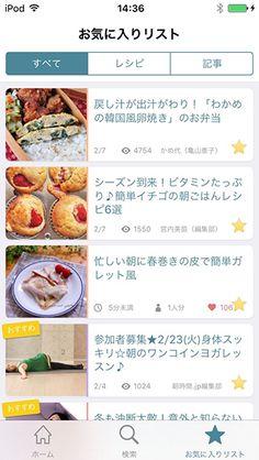 10日間保存OK!年末年始あると助かる「大根の醤油漬け」の作り置き - 朝時間.jp Party, Recipes, Recipies, Parties, Ripped Recipes, Cooking Recipes, Medical Prescription, Recipe