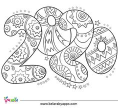 900 2020 Coloring Pages Ideas Coloring Pages Coloring Pages For Kids Coloring Books